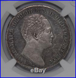 Russia 1834 Rouble silver NGC AU alexader I monument NG0668 combine shipping