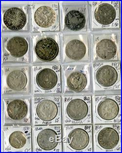 Russia Lifetime OLD Coin Collection Lot of 3,523 Coins Silver Copper KWC $75,000