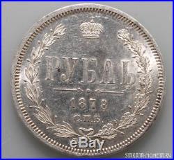 Russia Rouble, 1878 Alexander II, Silver. 868 Weight 20.73 g Diameter 35.5 mm