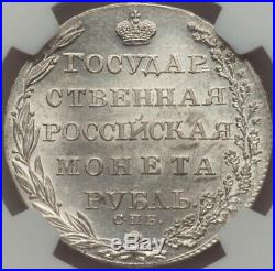 Russia Silver 1 Rouble 1805 Ngc Ms62 Unc Rare