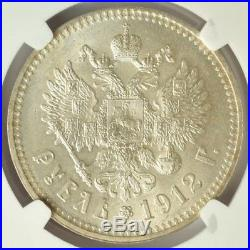 Russia Silver 1 Rouble 1912 Ngc Ms64+ Unc