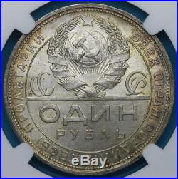 Russia, silver, UNC, 1 rouble 1924 NA NGC MS 65. RARE