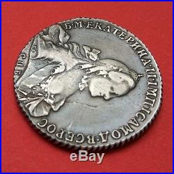 Russian 1, Rubl, Rouble 1765 SPB, Catherine II, Ekaterina, Silver Coin RARE