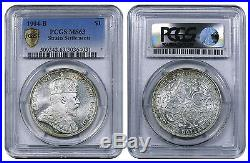 Straits Settlements, Edward VII, Dollar, 1904. PCGS MS63. Rare in this quality
