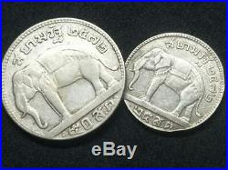 Thailand 1929 Elephants Kings 25/50 St Total 2 Coins full set Extremely rare