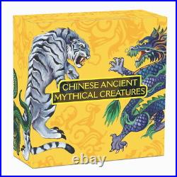 Tuvalu 2021 Ancient Chinese Mythical Creatures Dragon Tiger $5 Oz Silver Antique