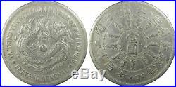 Y-65.2 L&M-449 1898 China Chihli Silver Dollar $1 PCGS VF Details Chop Mark