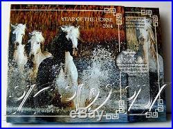 YEAR OF THE HORSE Blister 1 Niue Island 2014 Silver Coin LUNAR CALENDAR