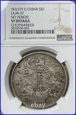 YR3 (1911) NGC VF Details Chopmarked China